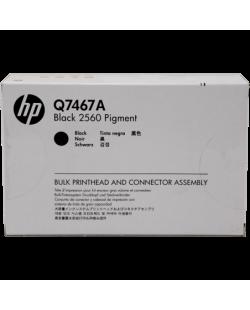 HP SPS (Q7467A)