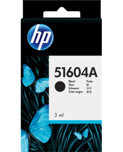 HP SPS (51604A)